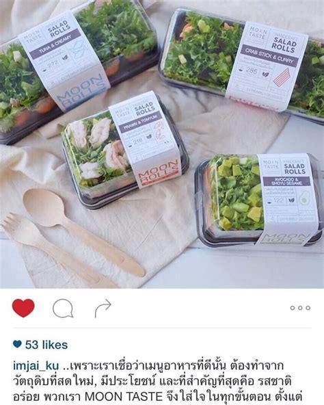 nice salad packaging  moon taste package design