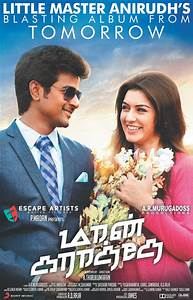 Maan Karate audio from tomorrow Tamil Movie, Music Reviews ...