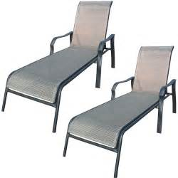 rendezvous sling stacking lounge chair set of 2 walmart com