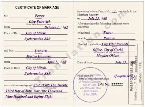 Russian birth certificate translation template costumepartyrun birth certificate translation sample russian choice image yelopaper Choice Image