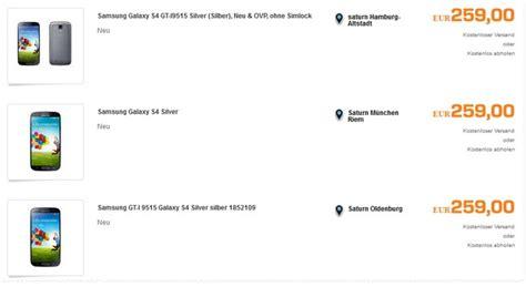paypal gutscheincode 10 euro ebay