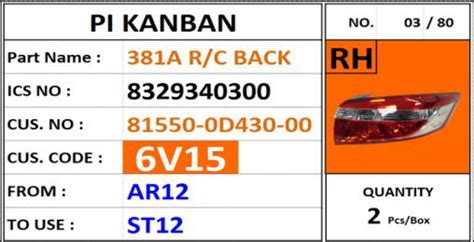 kanban cards production instruction kanban