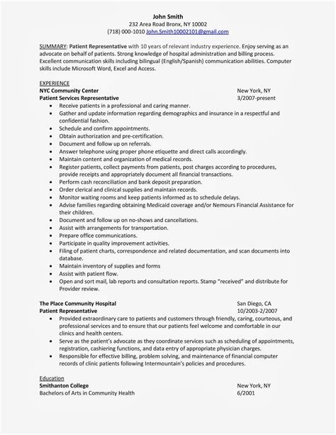 patient access manager resume lcjs patient representative sle resume