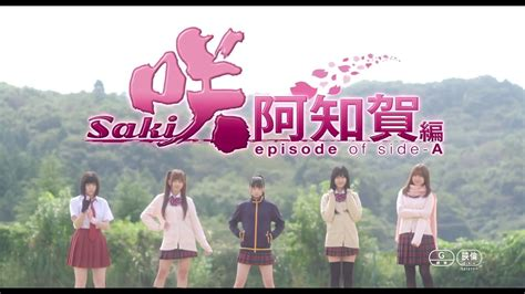 action saki achiga hen episode  side  trailer