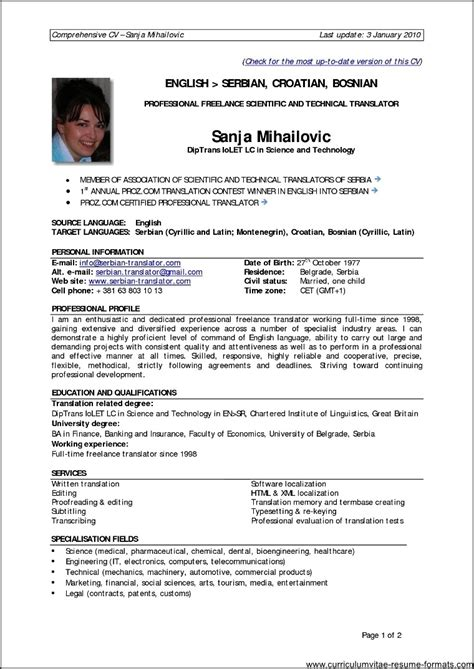 resume format   year experienced  professionals