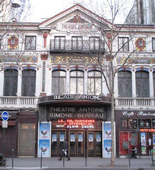 theatre antoine ev 233 nements et tickets ticketmaster