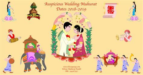 auspicious wedding hindu vivah muhurat ishwar maharaj