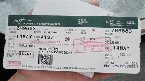cheap wedding invitation travel isn t free and that s why you should look for best