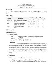 resume for electrical engineer fresher pdf download resume templates