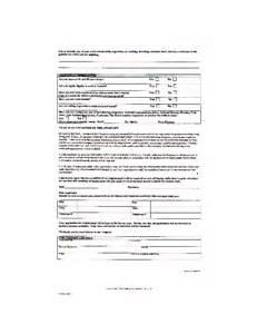 home depot resume application free printable home depot application form page 9