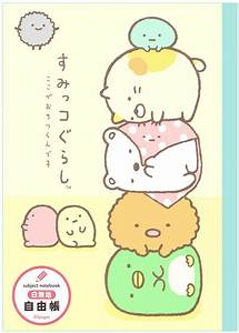 San-x Sumikko Gurashi Friends Stack B5 Notebook | Cute ...