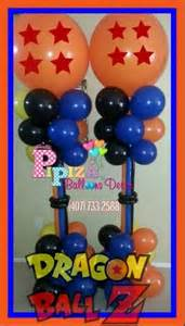 54 best dragon ball z birthday images on pinterest