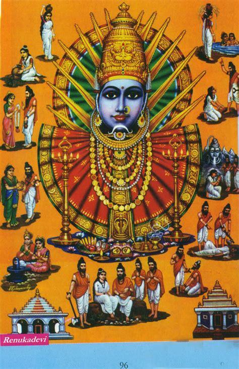 Sakti Peethas: The Abodes of Goddess (Sakti Darsan 2)