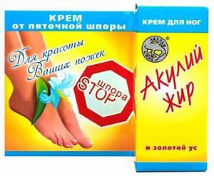 Форум кетопрофен от морщин