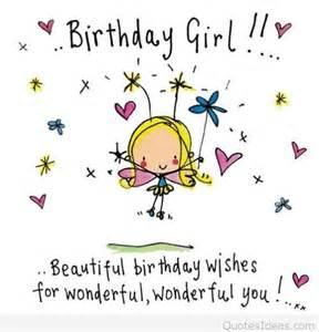 Funny Happy Birthday Quotes for Girls