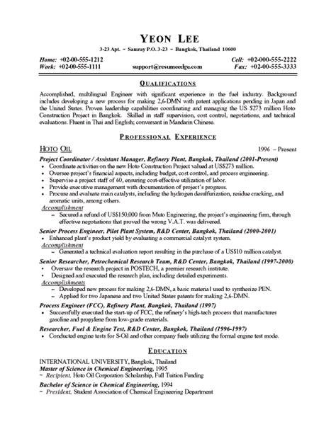 Undergraduate Chemical Engineering Resume by Process Engineer Resume