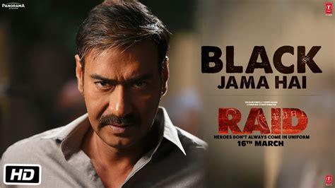 Black Jama Hai Song Lyrics
