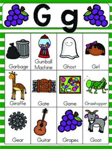 Letter G Vocabulary Cards by The Tutu Teacher | Teachers ...
