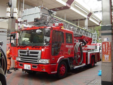 新潟 市 消防
