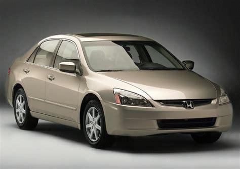 2003 Honda Accord Information