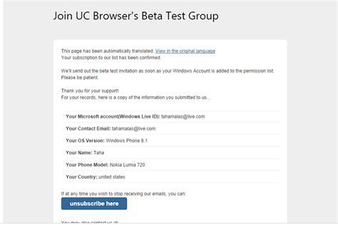nokia lumia طريقة التوصل بتحديثات البيتا لمتصفح uc browser