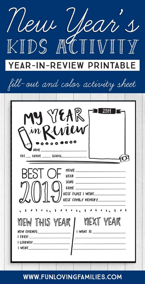 year  review printable  kids  years eve