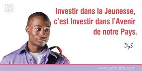 l ua organise un s 233 minaire international sur la probl 233 matique de la jeunesse africaine 224 conakry