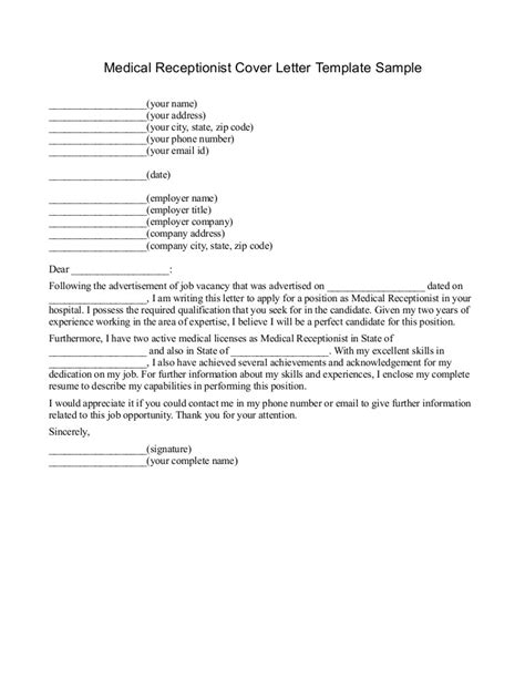19713 receptionist cover letter resume exles templates sle cover letter for