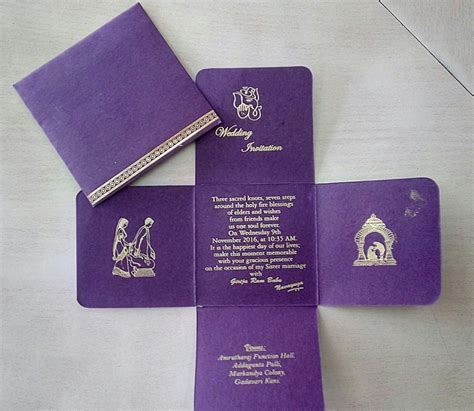 invitation wedding cards ameerpet deals  customising