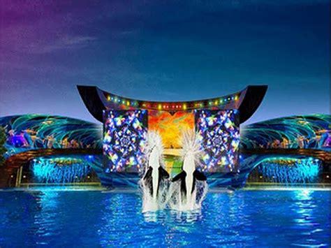 Seaworld San Diego Theme Park California