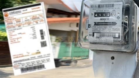 ด่วน! ครม.อนุมัติแล้ว ลดค่าน้ำค่าไฟอีก 2 เดือน ช่วยเหลือ ...