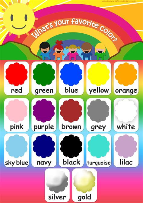 poster color flashcards printable flash cards learning