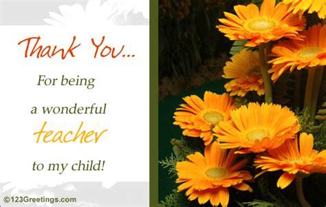 wonderful teacher  teachers day ecards greeting cards