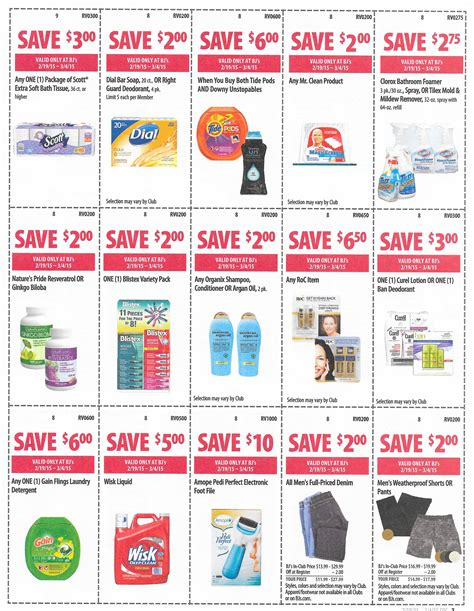 bjs printable coupons new bjs front of the flyer apple itunes deal 20619 | SCAN0004
