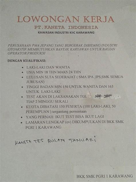 lowongan kerja pt kaneta indonesia kiic karawang berita