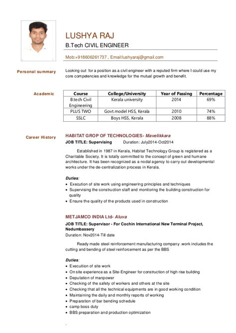civil engineer resume lushya raj