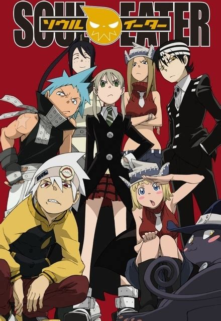 Show disqus comments after load. Watch Soul Eater Episodes Online | SideReel