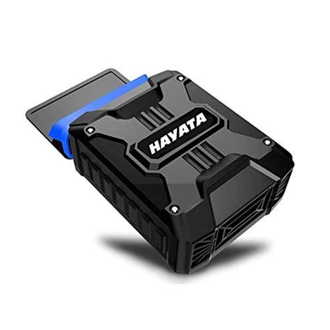 tecknet  gaming notebook portable vaccum cooler black  blue shoppingsound