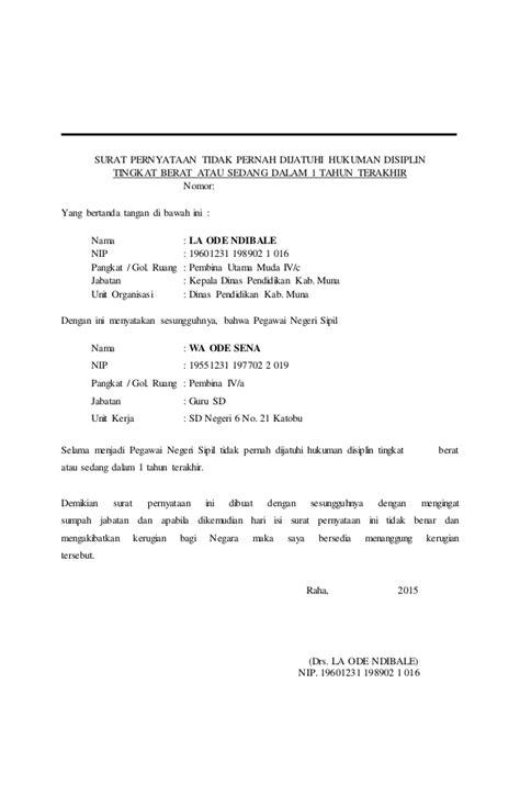 contoh surat pernyataan hukuman surat pernyataan tidak pernah dijatuhi hukuman disiplin