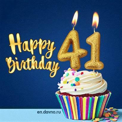 Birthday Card Animated 41 Happy 41st Cards