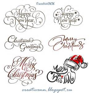Merry Christmas and Happy New Year Words