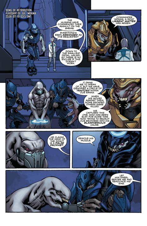 halo escalation  profile dark horse comics