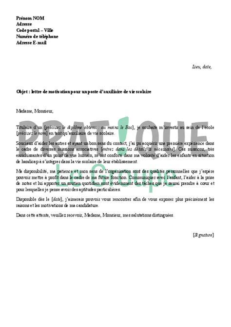 lettre de motivation pour animateur soutien scolaire ccmr