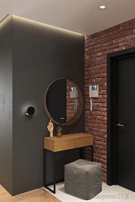 modern interiors    home improvement