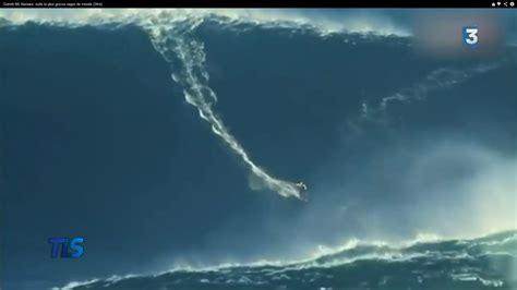 Worlds Biggest Wave Ever Recorded Wwwpixsharkcom