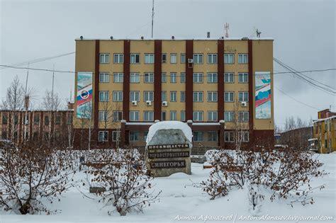 500 км по трассе Колыма live_report — LiveJournal