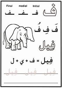 Les 114 meilleures images du tableau Arabic collection sur ...
