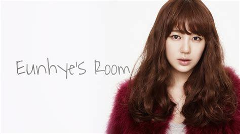 yoon eun hye wallpaper hd deloiz wallpaper