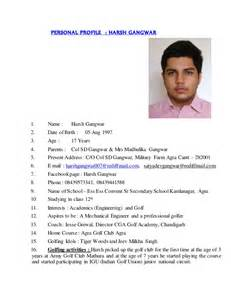 personal profile exles for personal profile harsh gangwar