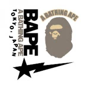 A Bathing Ape Brands of the World™ Download vector